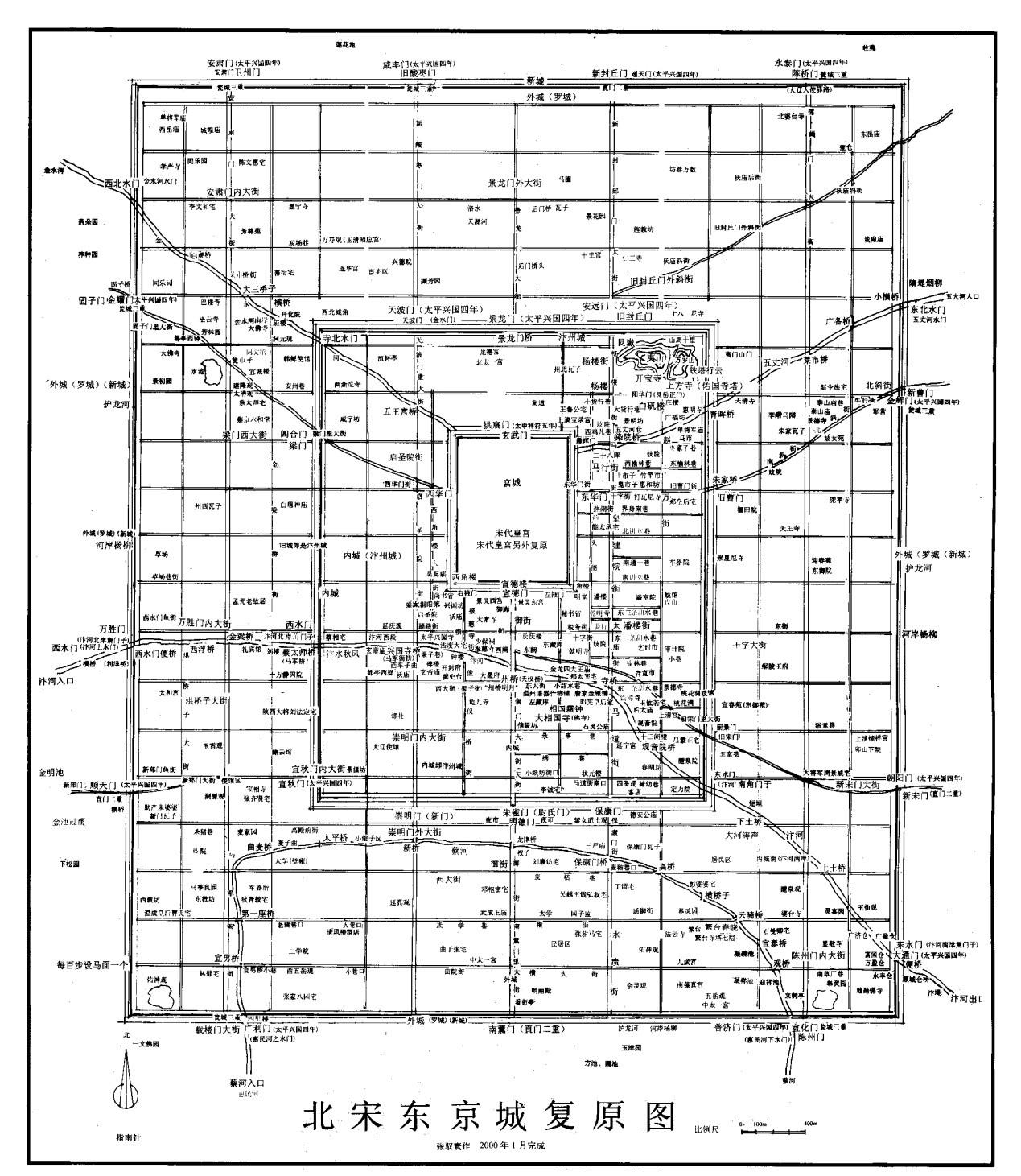 宋东京城布局图